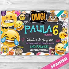 Emoji Invitacion Emoji Omg Invitacion Emoji Fiesta Emoji