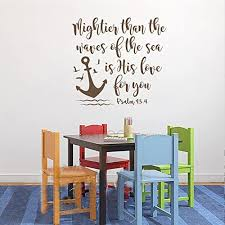 Amazon Com Battoo Bible Verse Wall Decal Mightier Than The Waves Of The Sea Is His Love For You Scripture Wall Decal Psalm 93 4 Nautical Nursery Wall Decal Quote Dark Brown 34 Wx32 H