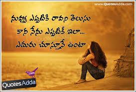 very sad love quotes images in hq images telugu love failure