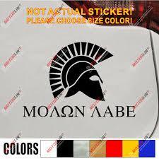 Pledge Of Allegiance Flag 22x12 Vinyl Decal Sticker Diesel Truck 3 Molon Labe Decals Car Vehicle Accessories