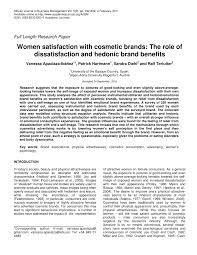 women satisfaction with cosmetic brands