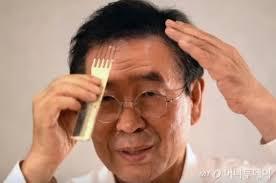 심었다 뿌렸다 썼다?…박원순이 직접 밝힌 '머리숱 비밀' - 머니투데이 뉴스
