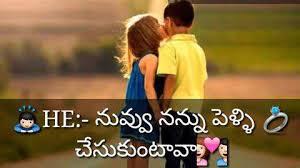 telugu status video for whatsapp r tic video song status