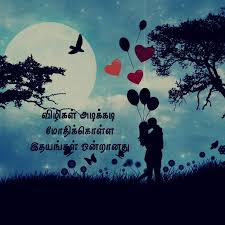 love quotes for her in tamil love story book cover design