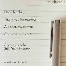 dear teacher thank you quotes writings by nindiya