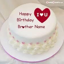 birthday cake with name wishes photo