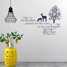 Psalm 42 1 As The Deer Wall Decal A Great Impression