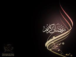 ramadan hd png images