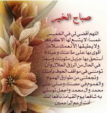 الخميس Picture Quotes Good Morning Romantic Love Quotes