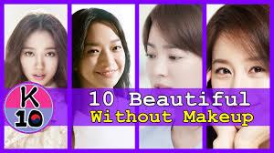 most beautiful korean actress without