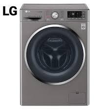 Máy Giặt LG 9.0KG FC1409S2E, Giá tháng 6/2020