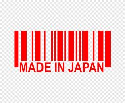 Japan Decal Bumper Sticker Car Japan Text Label Png Pngegg