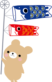 子供の日・こいのぼりのイラスト-無料イラスト