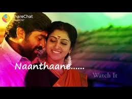 whatsapp status tamil song husband wife