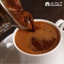 سادة وسط أو حلوة كيف بتحب قهوة الصباح Carrefour Jordan