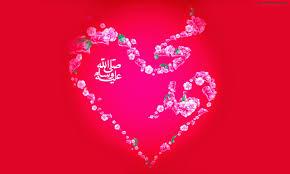 صور عليها اسم محمد لا تجد صور لاسم محمد مثل هذه الصور النادرة