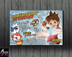 Yo Kai Watch Birthday Invitation Anime Personalized