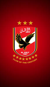 Al Ahly Sc Wallpapers Top Free Al Ahly Sc Backgrounds