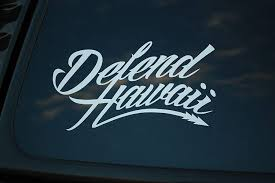 Amazon Com Hawaiian Islands Sticker Vinyl Die Cut Decal Defend Hawaii Aloha Choose Size Color Surf Jdm V292 11 X 6 25 White Arts Crafts Sewing