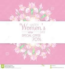 8 De Marzo Saludo E Invitacion Del Dia Del S De Las Mujeres Con
