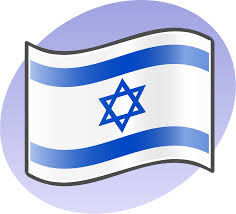 Fichier:P Israel Flag.svg — Wikipédia