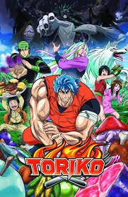 Anime-Subthai.com ดูการ์ตูน ดูอนิเมะ ดูการ์ตูนออนไลน์ ดูการ์ตูน ...