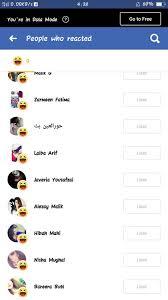 Thandi Awam ツ - Humki Weakness Laughing React🙊🔥 ~N O M I~🎀 | Facebook
