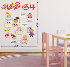 luke and lilly tamil quotes design vinyl wall sticker cm