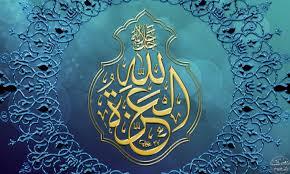 religion muslim wallpapers hd