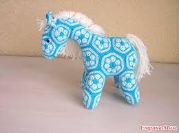 crochet little pony of african flower