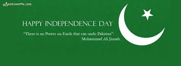 happy independence day go green fb cover photos for th