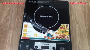 Bếp từ cơ Sunhouse SHD6149   Bếp lẩu   Bếp điện từ   Đồ gia dụng Hà Linh -  YouTube