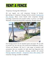 Pool Fencing Adelaide Construction Site Fencing Water Barrier Hire