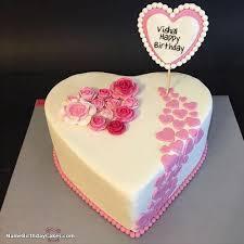 birthday wishes with name vishal