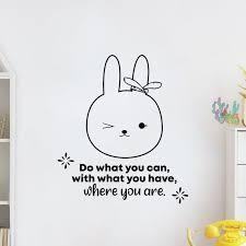 Zoomie Kids Do What You Can Cute Rabbit Vinyl Wall Decal Wayfair
