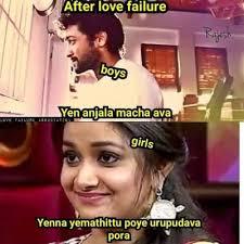 list of best boys tamil memes