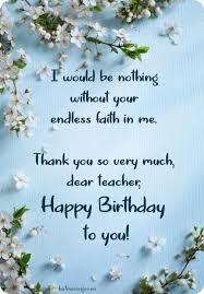 happy birthday wishes for teacher eu