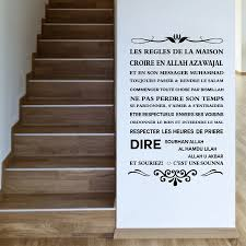 French Version Of Islamic Wall Sticker Islamic Vinyl Decal Sticker Wall Art Quran Quote Allah Arabic Muslim Home Decoration Decorative Home Products Decor Home Onlinehome Decorators Bathroom Vanities Aliexpress