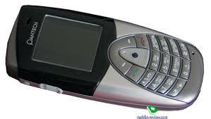 GSM phone Pantech GB300