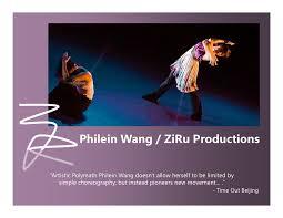 ZiRu Tiger Productions Sponsor Opportunities May20b