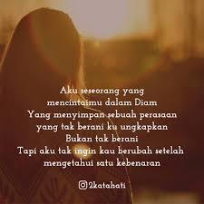▷ katahati kαtαhαti dari seseorang yang mencintai mu dalam