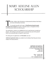 Fillable Online Mary Adeline Allen Scholarship - Kelston Deaf ...