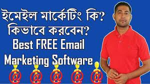 Email Marketing Bangla Tutorial - What ...