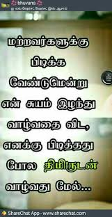 best sad quotes images about life in tamil life quotes