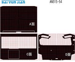Laptop Sticker Skin Decal Carbon Fiber Cover Protector For Acer An515 54 15 6 Ebay