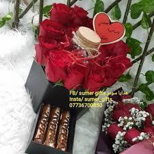 مساء الورد الأحمر وجماله هدية من هدايا سومر Sumer Gifts