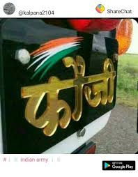 name art images indian army