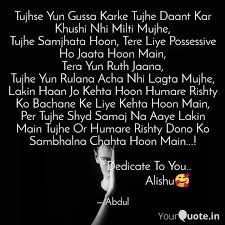 abdul salam abdul quotes yourquote