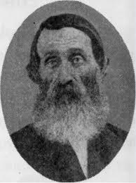 ESDA | Hilliard, Aaron Henderson (1820–1875)