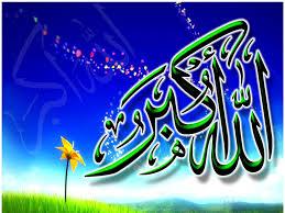 خلفيات اسلامية للموبايل اجمل خلفيات اسلامية للمحمول حبيبي